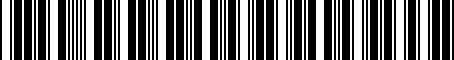 Barcode for 5G0061161B