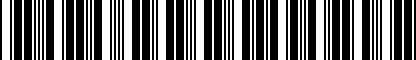 Barcode for DRG004925